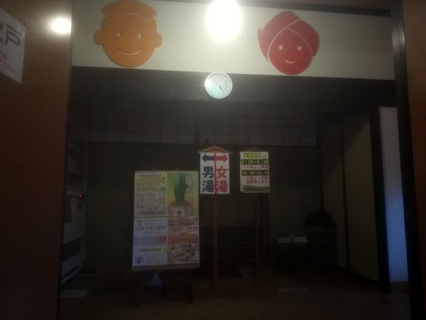 mirakurutei2-fukui-013.jpg