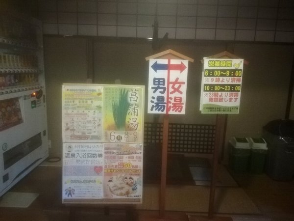 mirakurutei2-fukui-014.jpg