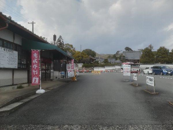 ninnaji-kyoto-003.jpg