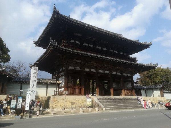 ninnaji-kyoto-008.jpg