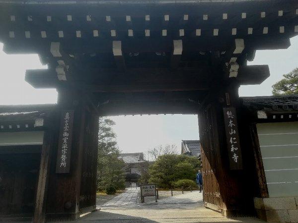 ninnaji-kyoto-015.jpg