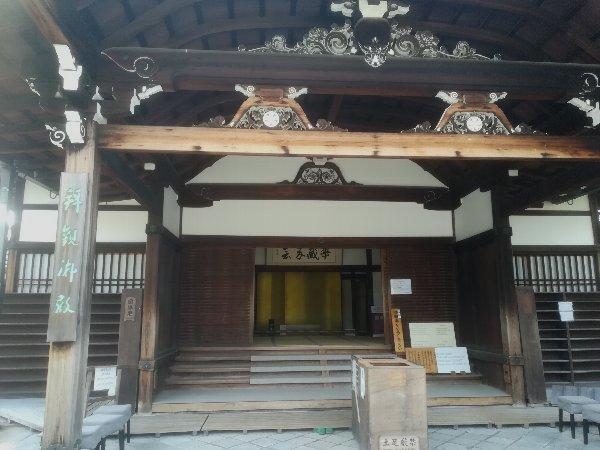 ninnaji-kyoto-017.jpg