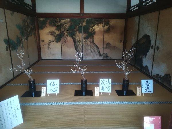 ninnaji-kyoto-027.jpg