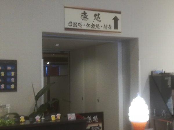 nykuinou-gifu-009.jpg