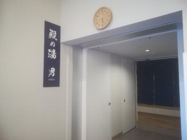 nykuinou-gifu-010.jpg