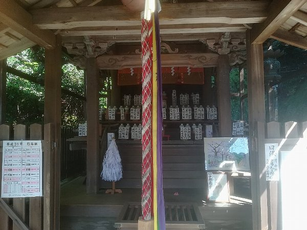 ootoyojinjya-kyoto-014.jpg