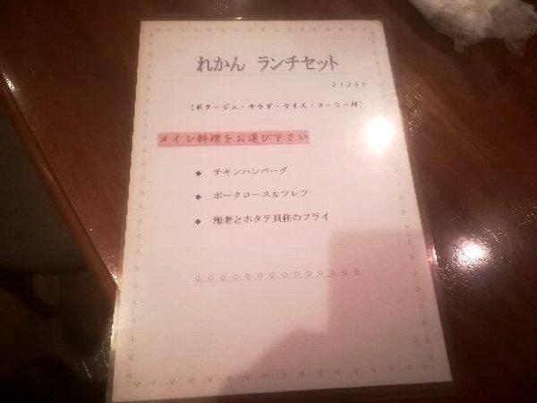 rekan-tsuruga-008.jpg
