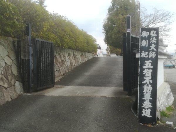 rengejii-kyoto-028.jpg