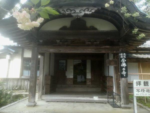 saifukugi2-tsuruga-086.jpg