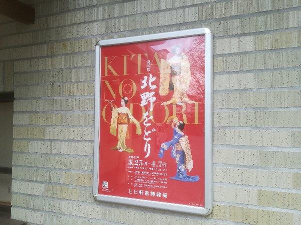 saron-kamihichiken-006.jpg