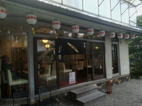 saron-kamihichiken-016.jpg
