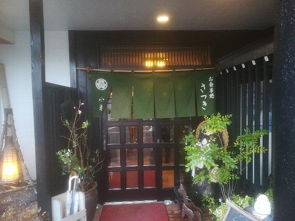 satsuki-nagahama-004.jpg