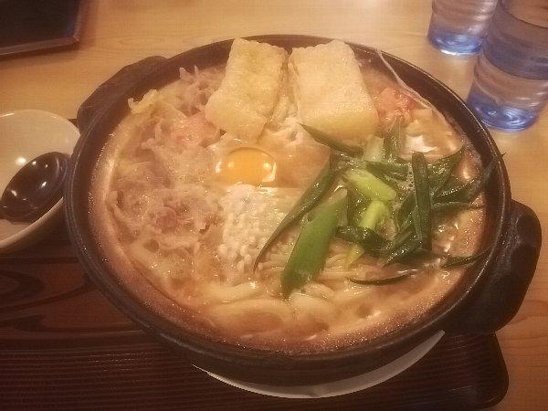satsuki-nagahama-016.jpg