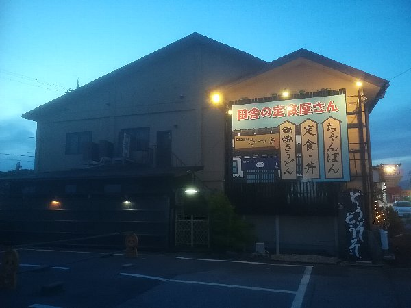 satsuki-nagahama-019.jpg