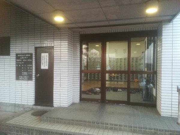 senryuonsen-komatsu-002.jpg