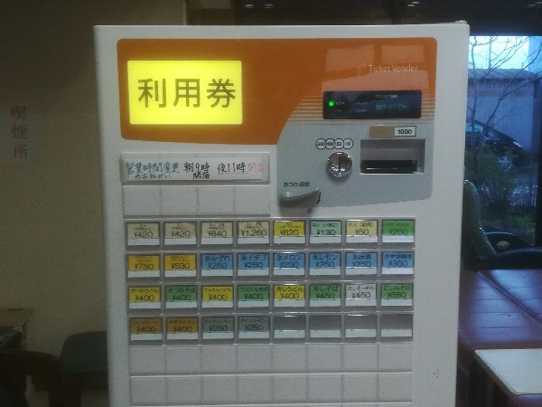 senryuonsen-komatsu-006.jpg
