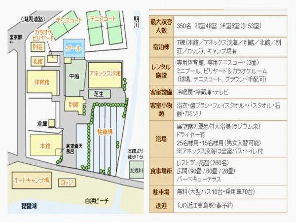 shirahamasou-takashima-001.jpg