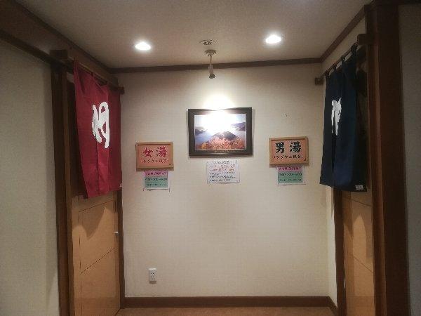 shirahamasou-takashima-007.jpg