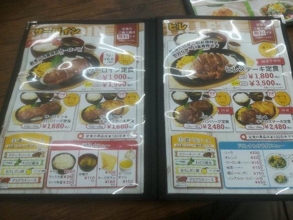 steakya-sabae-020.jpg