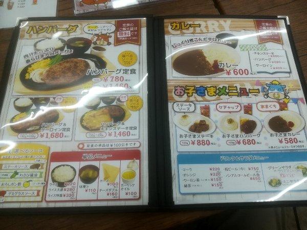 steakya-sabae-023.jpg
