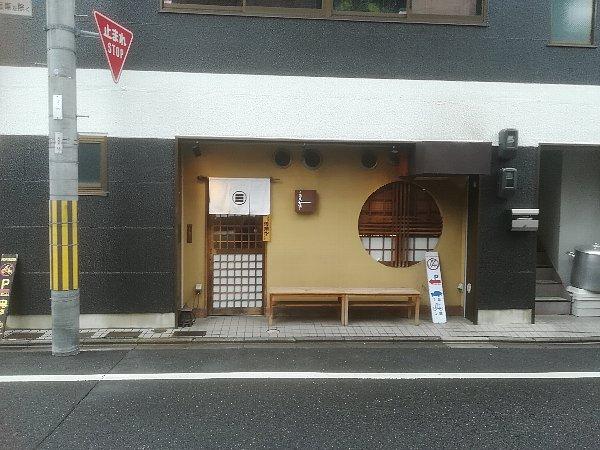 takakura-nijyo-001.jpg