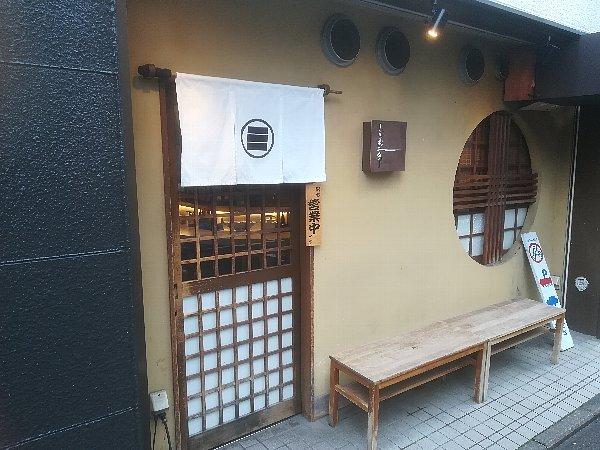 takakura-nijyo-002.jpg