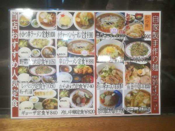 takenoko-komatsu-022.jpg