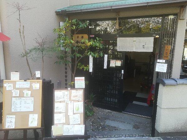 tetsugakunomichi-kyoto-020.jpg