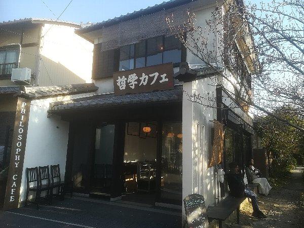 tetsugakunomichi-kyoto-049.jpg