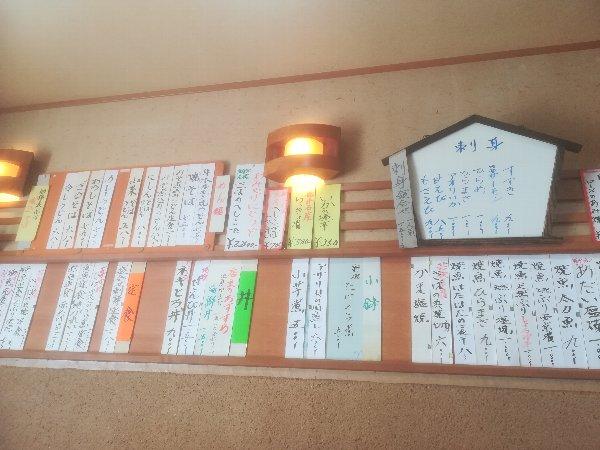 uosaki-tsuruga-001.jpg