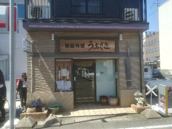 uosaki-tsuruga-013.jpg