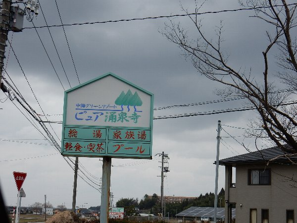 usengi-komatsu-018.jpg