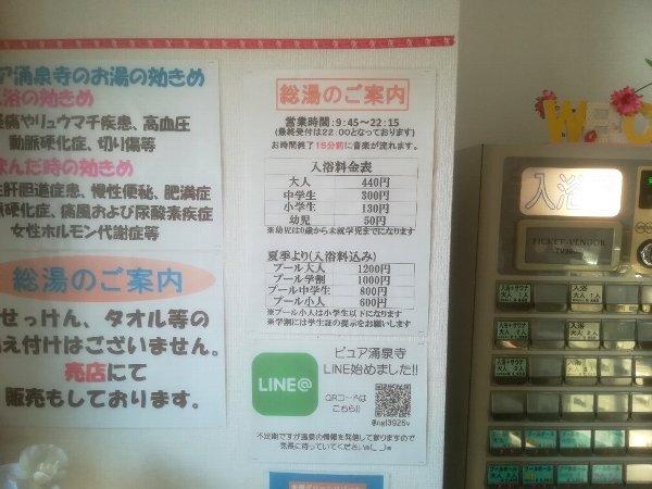 usengi-komatsu-026.jpg