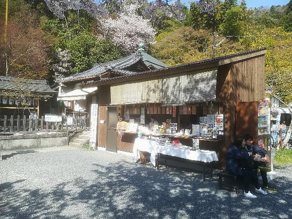 wakaoojijinjya-kyoto-015.jpg