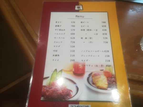 yokokawabunten-takefu-008.jpg