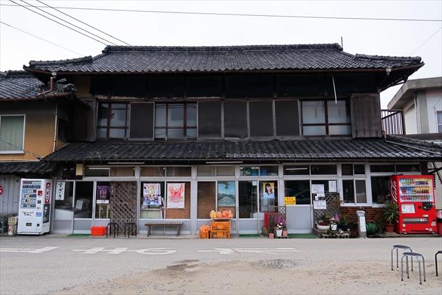 1900323-須崎食料品-06-S