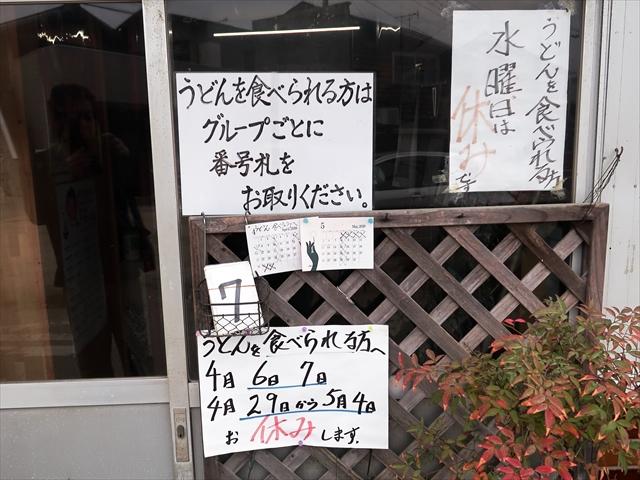 1900323-須崎食料品-07-S