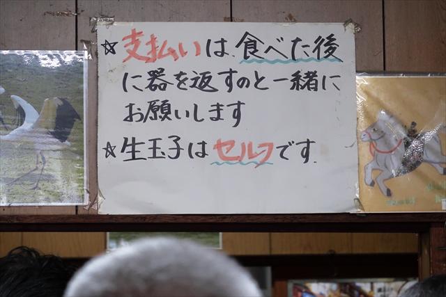 1900323-須崎食料品-10-S