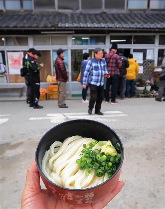 1900323-須崎食料品-13-S