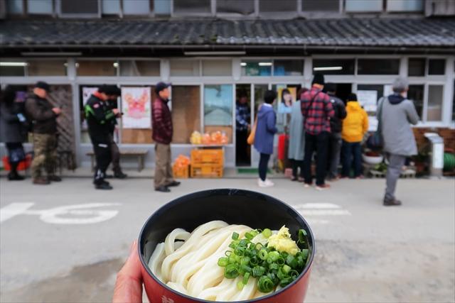 1900323-須崎食料品-01-S