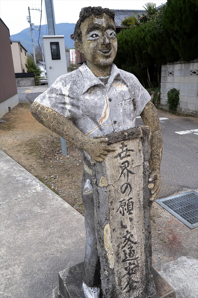 1900323-須崎食料品-03-S