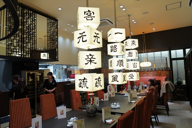 190404-広東料理水連月-07-S