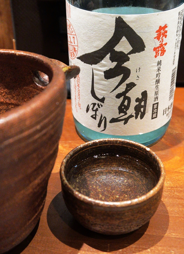 190412-うどん棒大阪本店-06-S