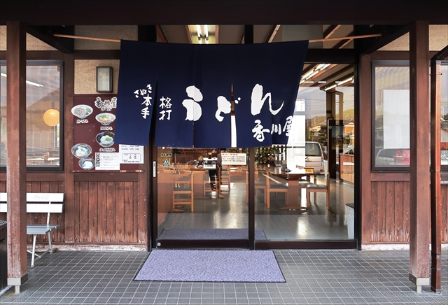 190407-香川屋本店-02-S