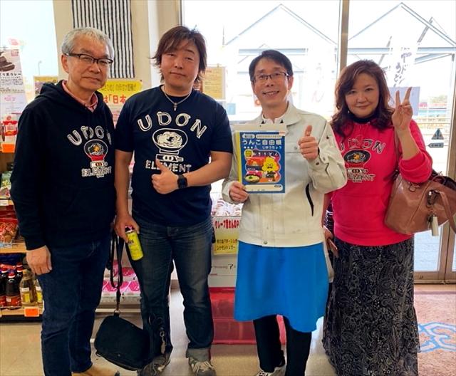 讃岐うどんツアー002-S