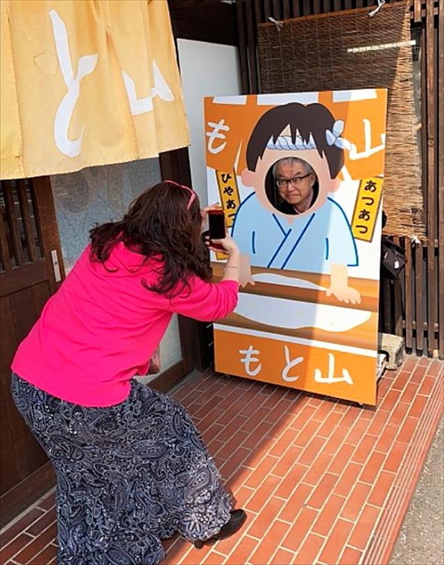 讃岐うどんツアー00001-S