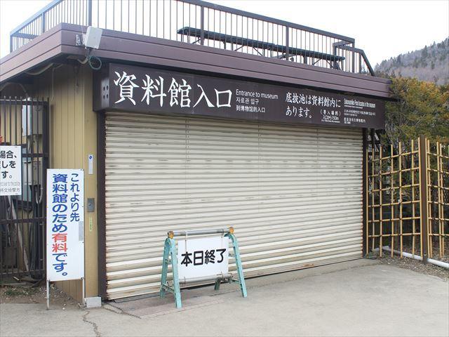忍野IMG_3122
