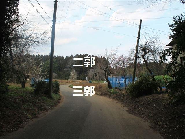 土気_3016