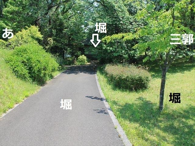 大庭IMG_3286