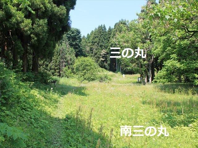 春日山IMG_3431